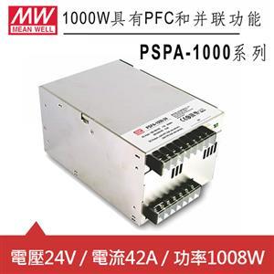MW明緯 PSPA-1000-24 24V交換式電源供應器 (1008W)