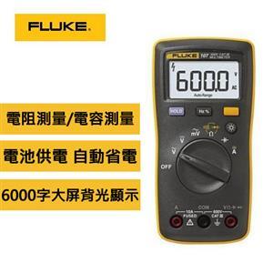 福祿克FLUKE 107掌上型CAT III數字萬用表 (無磁鐵座版)