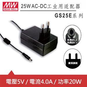 MW明緯 GS25E05-P1J  5V國際電壓插牆型變壓器 (20W)