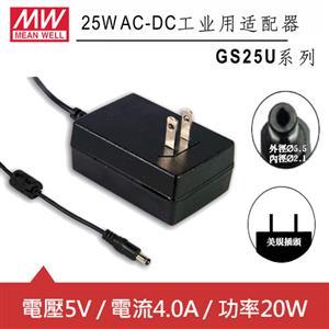 MW明緯 GS25U05-P1J 5V國際電壓插牆型變壓器 (20W)