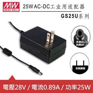 MW明緯 GS25U28-P1J 28V國際電壓插牆型變壓器 (25W)
