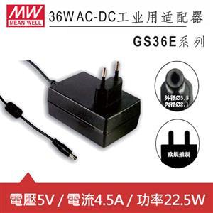MW明緯 GS36E05-P1J 5V國際電壓插牆型變壓器 (22.5W)