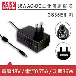 MW明緯 GS36E48-P1J 48V國際電壓插牆型變壓器 (36W)
