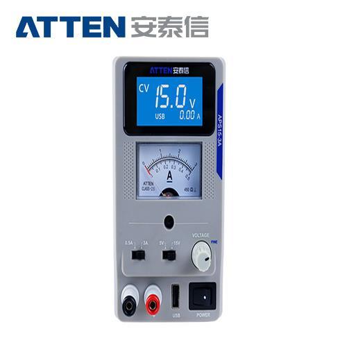 ATTEN安泰信 APS15-3A 通訊維修直流穩壓電源供應器
