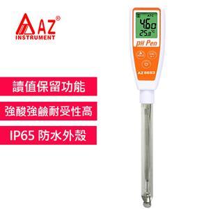 AZ(衡欣實業) AZ 8693 長測棒全玻璃pH筆