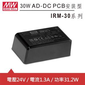 MW明緯 IRM-30-24 24V單組輸出電源供應器(31.2W)