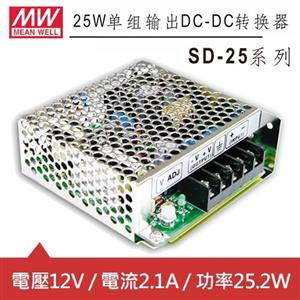 MW明緯 SD-25B-12 12V內置機殼型 (25.2W)