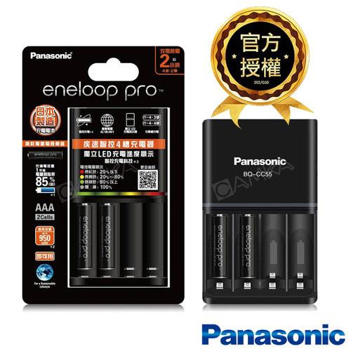 Panasonic 國際牌 鎳氫電池充電器+4號2顆電池套裝