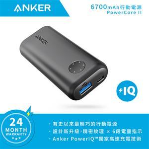 Anker PowerCore II 行動電源 6700mAh (黑)