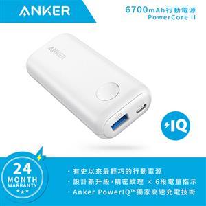 Anker PowerCore II 行動電源 6700mAh (白)