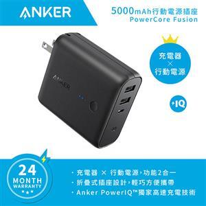 Anker 5000mAh行動電源充電座PowerCore  黑 A1621