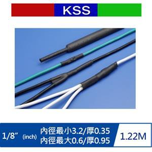 KSS W3F2-1/8 含膠型熱收縮套管 (黑)