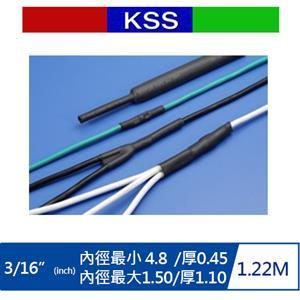 KSS W3F2-3/16 含膠型熱收縮套管 (黑)