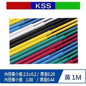 KSS F32-2 熱收縮套管 2.0mm 1M (黃)