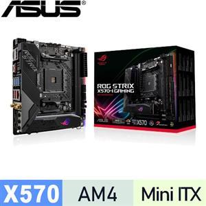 ASUS華碩 ROG Strix X570-I Gaming 主機板