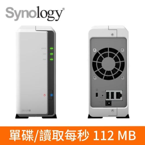 【網購獨享優惠】Synology 群暉 DS120j 1Bay單碟網路儲存伺服器