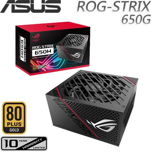 ASUS華碩 ROG Strix 650W 金牌電源供應器