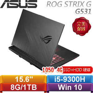 ASUS華碩 ROG STRIX G G531GD-G-0141C9300H 15.6吋電競筆電