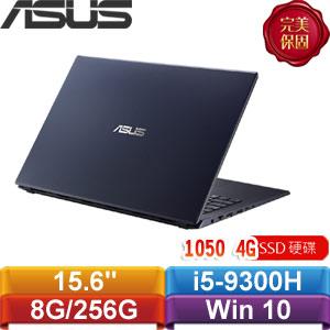 ASUS華碩 X571GD-0451K9300H 15.6吋筆記型電腦