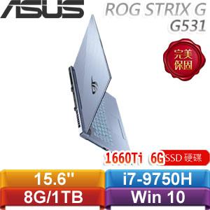 ASUS華碩 ROG STRIX G G531GU-B-0161F9750H 15.6吋電競筆電 冰河藍