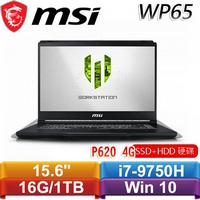 MSI微星 WP65 9TH-477TW 15.6吋行動工作站繪圖機 P620