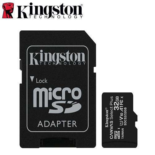 Kingston金士頓 Canvas Select Plus microSD 32G 記憶卡