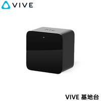 HTC VIVE 基地台