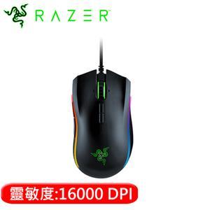 Razer 雷蛇 Mamba Elite 曼巴 5G精英版電競滑鼠