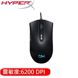 HyperX 金士頓 Pulsefire Core RGB 電競滑鼠 (HX-MC004B)