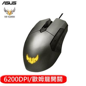 ASUS 華碩 TUF Gaming M5 RGB人體工學電競滑鼠