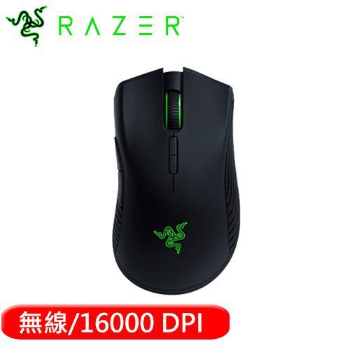 Razer 雷蛇 Mamba Wireless 曼巴 無線電競滑鼠