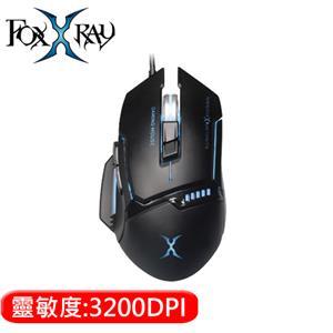 FOXXRAY 狐鐳 FXR-SM-21 衝擊獵狐電競滑鼠
