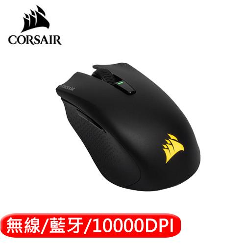 CORSAIR 海盜船 HARPOON RGB WIRELESS 有線/無線/藍牙 三模式 電競滑鼠