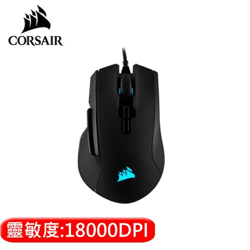CORSAIR 海盜船 IRONCLAW RGB FPS/MOBA 電競滑鼠