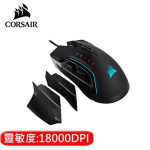 CORSAIR 海盜船 GLAIVE RGB PRO 可換模組電競滑鼠 鋁