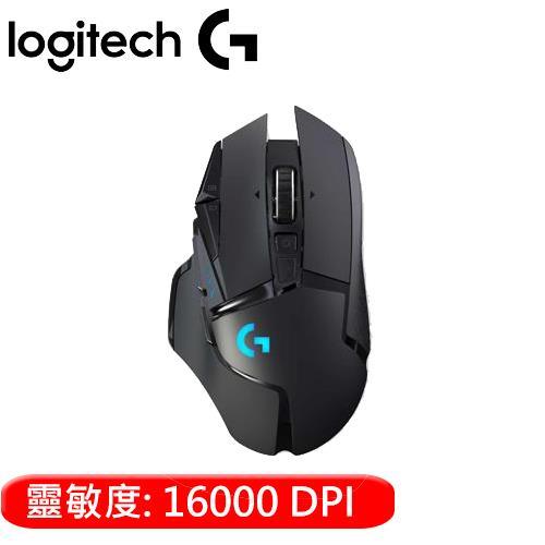 Logitech 羅技 G502 LIGHTSPEED 高效能無線電競滑鼠【限量送客制鑽膜】