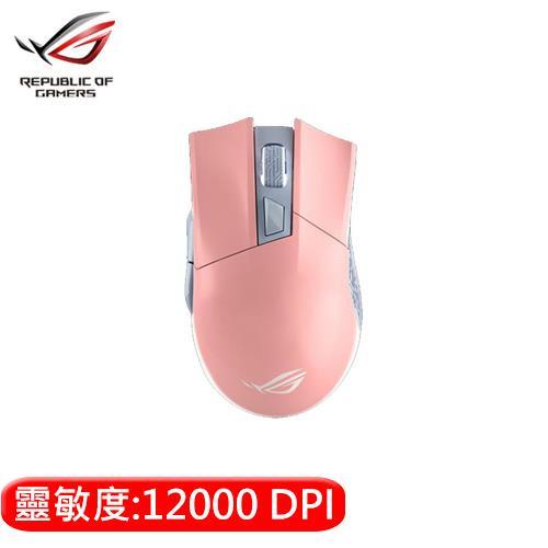 ASUS 華碩 ROG Gladius II Origin 神鬼戰士2 電競滑鼠-粉紅熱愛