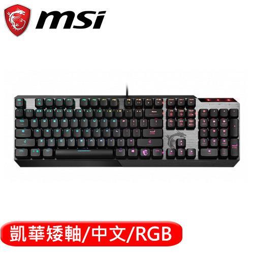 MSI  VIGOR GK50 LOW PROFILE 矮軸 機械式電競鍵盤 中文