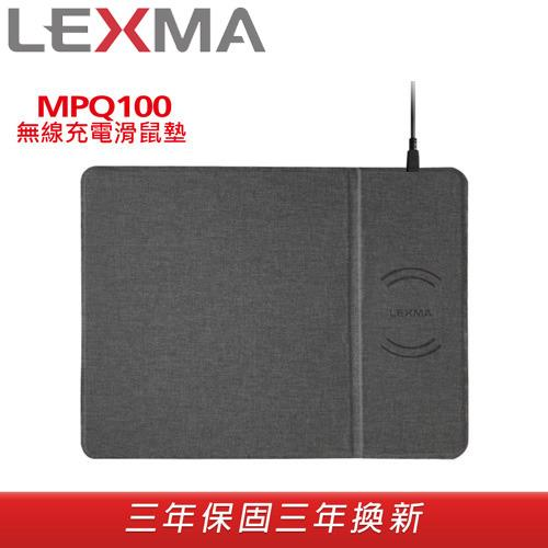 LEXMA 雷馬 MPQ100 無線充電滑鼠墊