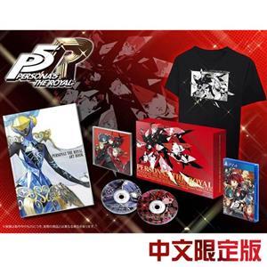 【預購】PS4遊戲 女神異聞錄5 皇家版 (Persona 5 The Royal)-中日文限定版