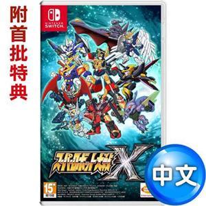 【預購】Nintendo 任天堂 Switch 《超級機器人大戰X》中日文版