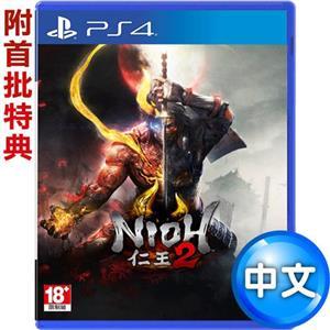 【預購】PS4遊戲 《仁王2 (NIOH 2)》中日英文版