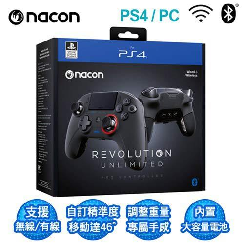 PS4/PC REVOLUTION UNLIMITED Pro Controller有線/無線藍芽專業控制器(SLEH-00552)
