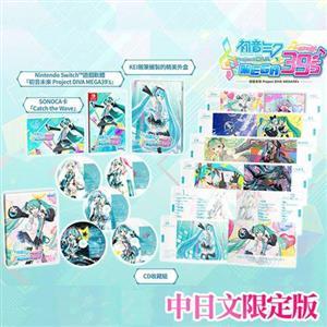 Nintendo 任天堂 Switch初音未來Project DIVA MEGA39s中日文限定版