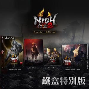 PS4遊戲 《仁王2 (NIOH 2)鐵盒特別版》中日英文版