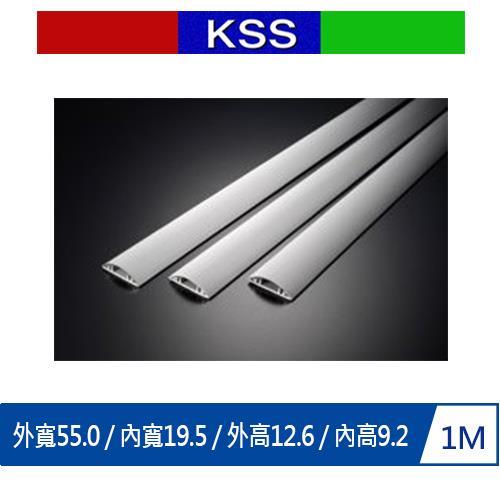 KSS ARD-50 鋁蓋圓形地板配線槽 灰 (單支)
