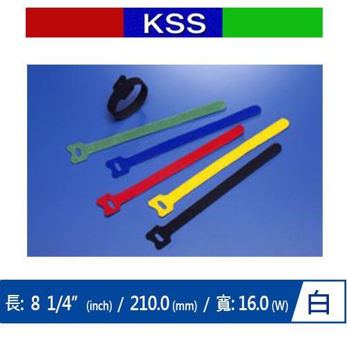 KSS MGT-210 黏扣式紮線帶 20PCS (白)
