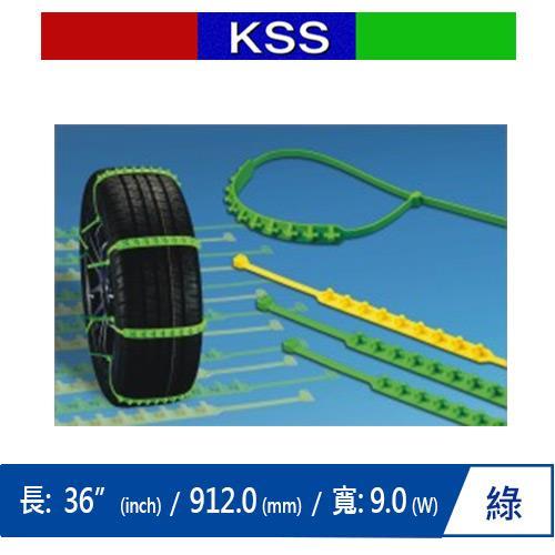 KSS凱士士 STT-912NGN3 輪胎脫困得力帶 綠色 (6入)