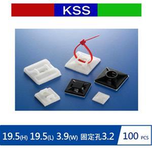 KSS凱士士 HC-101-S 黏式配線固定座 (100入)