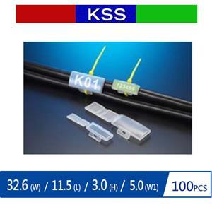 KSS MC-1 標示盒 (100PCS)